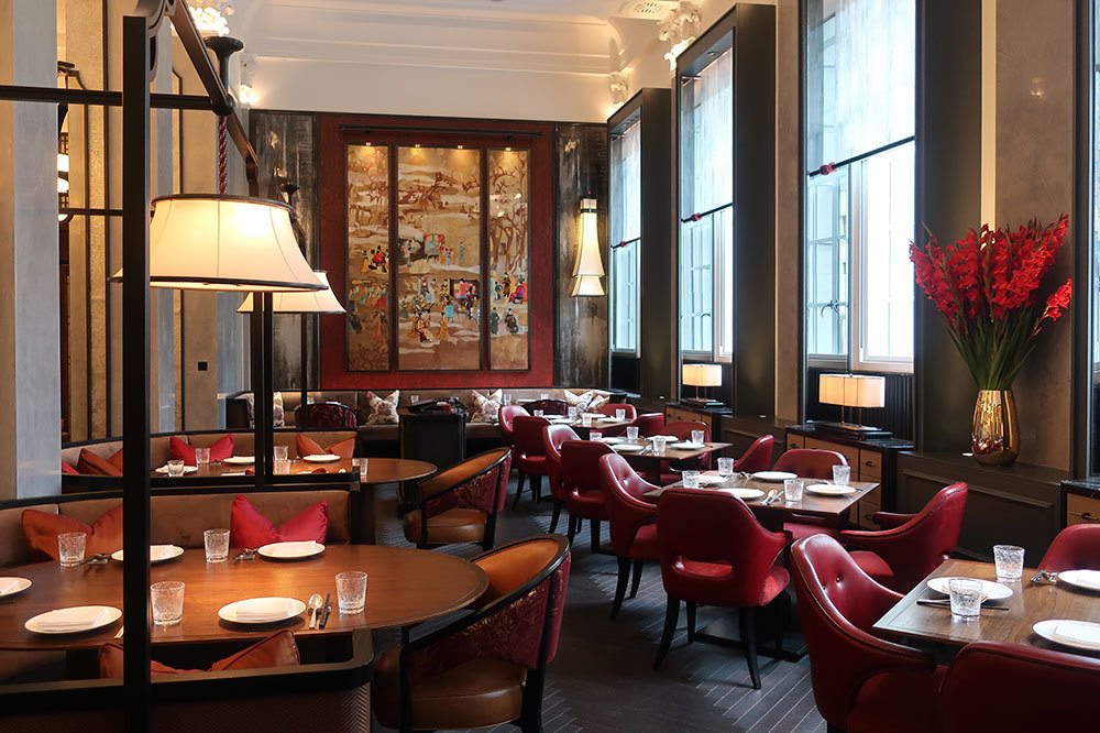 Four Seasons Hotel London At Ten Trinity Square London